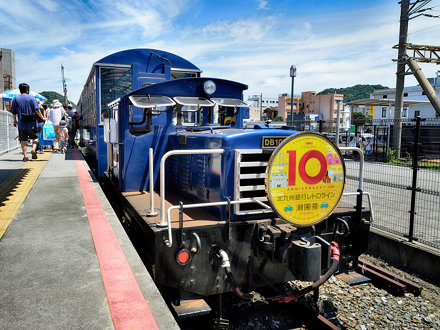 Kanmon seaside train