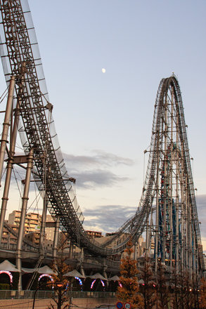 A High Roller Coaster