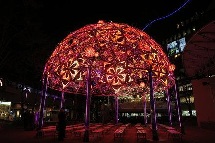 dome of illumination