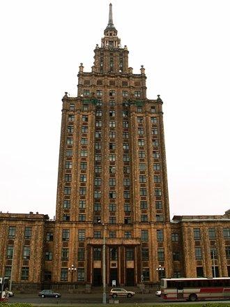 Rīga - Latvijas Zinātņu Akadēmija (Latvian Science Academy)