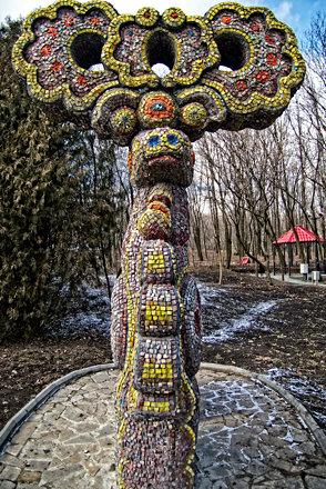 Олень, сказочная мозаичная скульптура в парке культуры и отдыха имени Ленинского комсомола