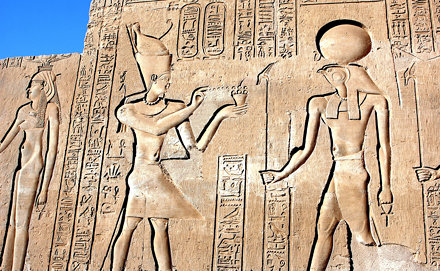 TEMPLO DE KOM OMBO EGIPTO 5700 15-8-2018