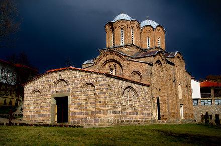 St. Gabriel of Lesnovo