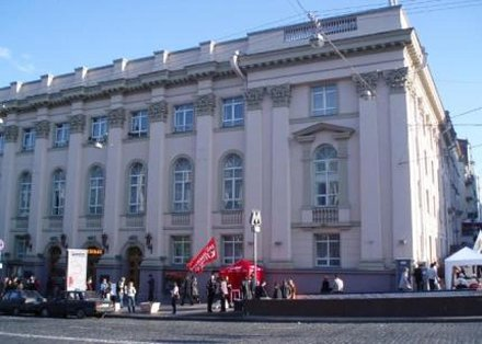 Lesya Ukrainka National Academic Theater of Russian Drama