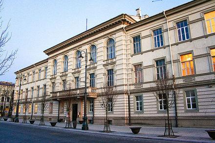 Литовская академия музыки и театра