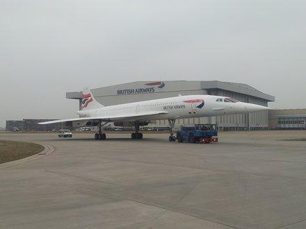 Boeing 747 to Boston