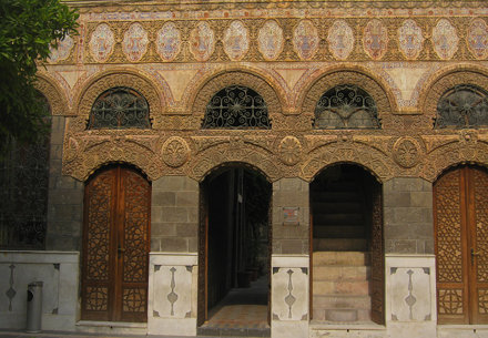 Maktab Anbar, Old City, Damascus, Syria