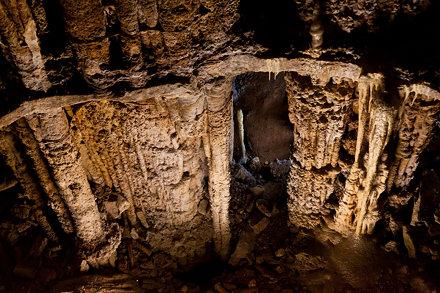 Emine Bair Hosar Cave