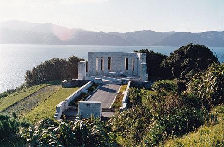 Massey Memorial 1987