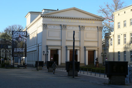 Musée Gorki