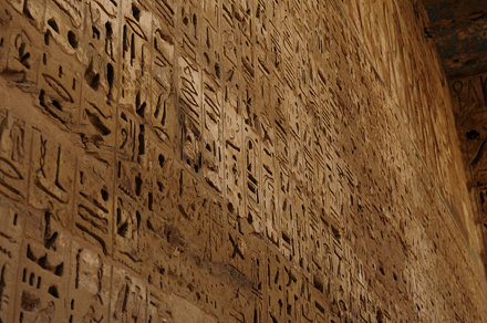 Egypt10_0802
