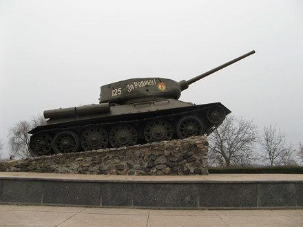 Soviet tank memorial