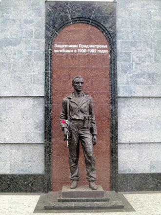 Transnistria 13
