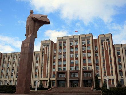 Transnistria 15