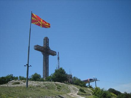 Mt. Vodno