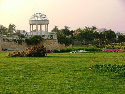 A Park in Karachi
