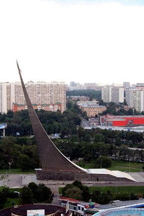 Monumento a los Kosmonautas