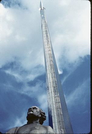 1984Aug_Moscow_musCosmonautics_spire