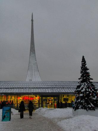 Memorial Museum of Space Exploration (Мемориальный музей космонавтики)