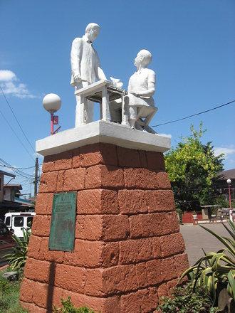 Kapitan Moy Monument