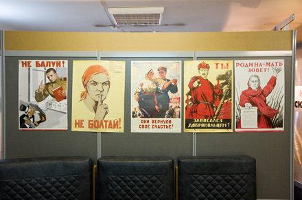 Soviet propaganda posters, Museum of Political History, St. Petersburg