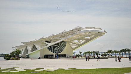 Museu do Futuro Rio de Janeiro RJ