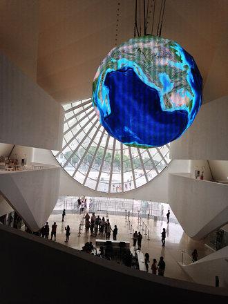 Museo da amanha Rio de Janeiro