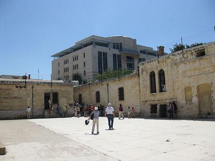 Museum of Underground Prisoners