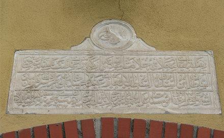 Osmanliska pošta