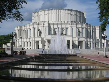 National Academic Big Opera and Ballet Theatre of the Republic of Belarus