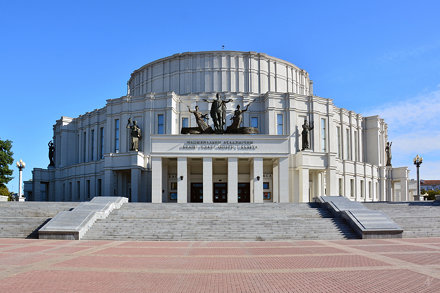 Minsk - National Opera and Ballet Theatre of Belarus