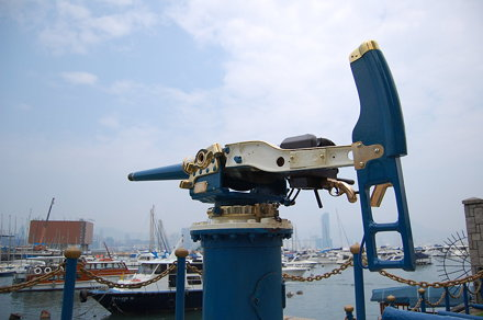 Noonday Gun at Causeway Bay