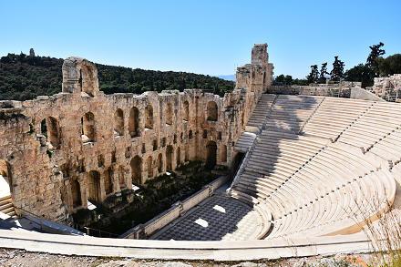 Athens - Archeologikos Choros Theatro Irodou Attikou