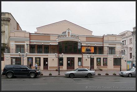 2010-07-10 Odessa - Regional Russian Drama Theater