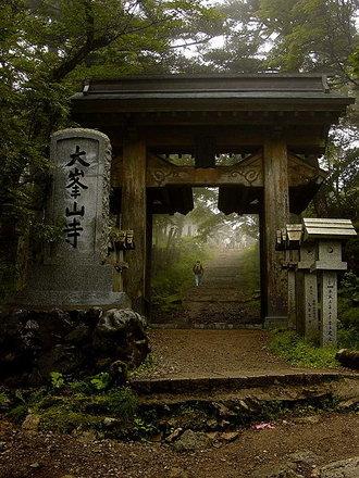 Ōminesan-ji