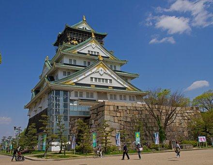 Osaka Castle - Osaka, Japan, April 2015