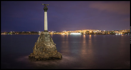Monument to the flooded ships in Sevastopol' bay