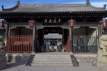 Main gate (大門, dàmén)