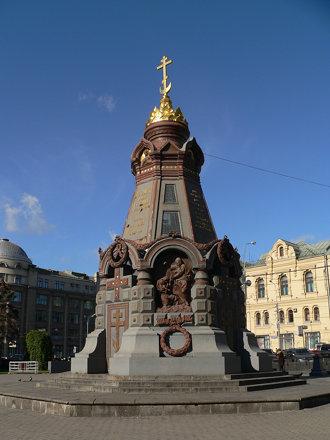 Plevna Memorial