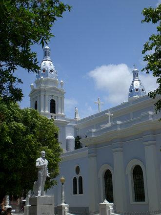 Cathedral Nuestra Señora de la Guadalupe