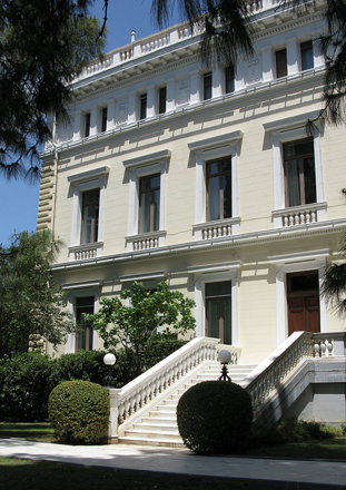 The Presidential Mansion. Athens, Greece