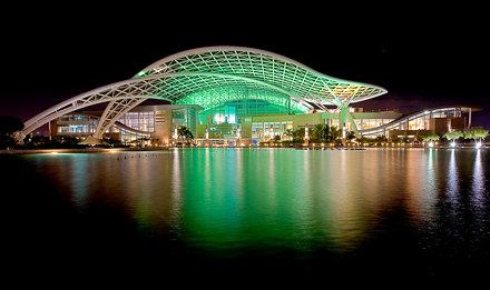 Centro de Convenciones de Puerto Rico - verde