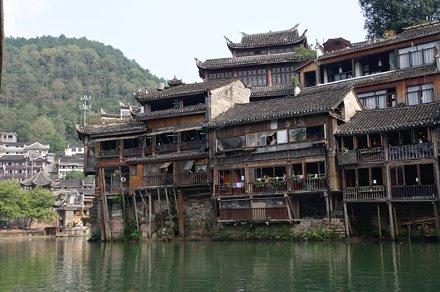 Fenghuang IX