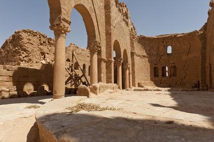 Limes Arabicus XXVIII: Resafa, St Sergius