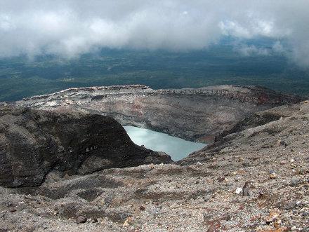 Crater activo