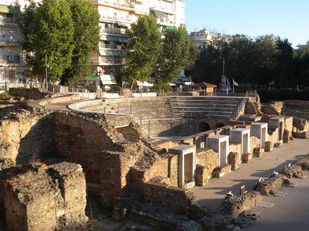 Thessaloniki The Roman Forum  - 1