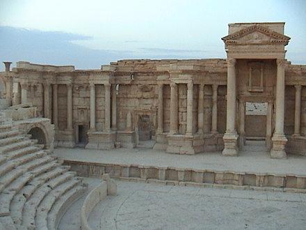 Palmyra Ancient Roman Theatre (Syria, 2005)