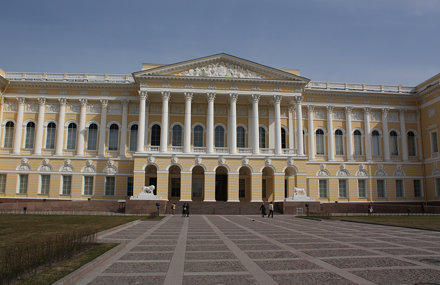 The Front of the Russian Museum