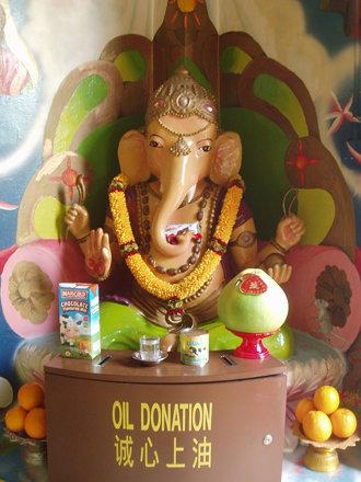Ganesh likes Milkshake