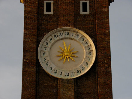 Santi Apostoli Bell Tower